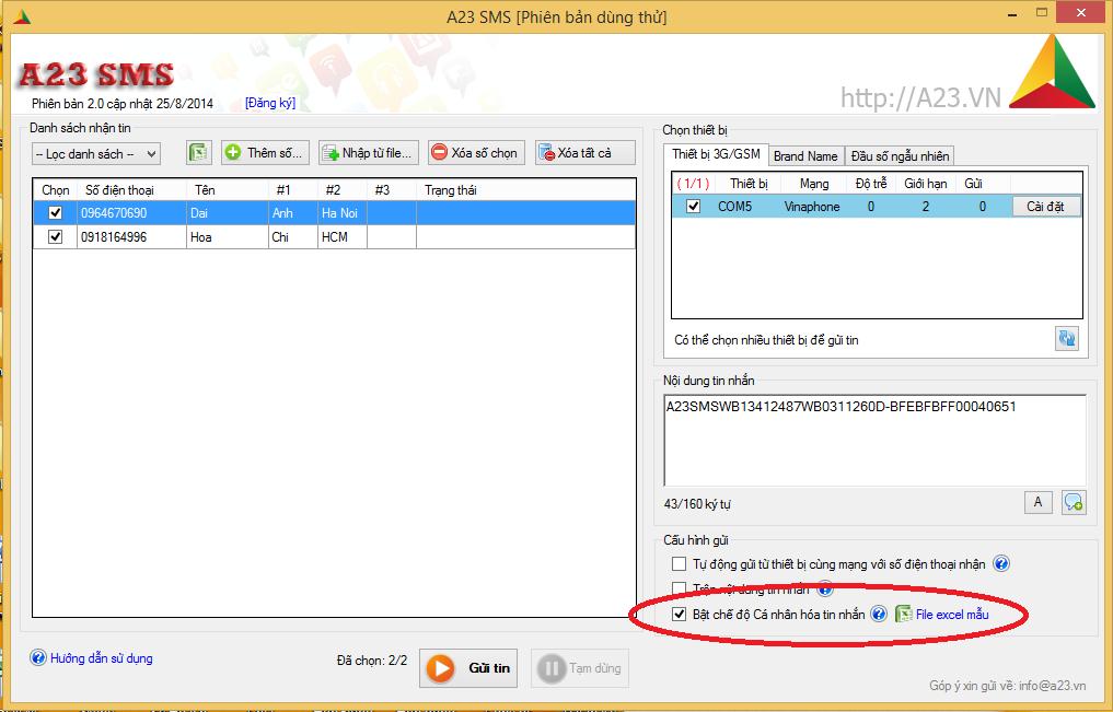 Giao diện chức năng cá nhân hóa trong A23 SMS